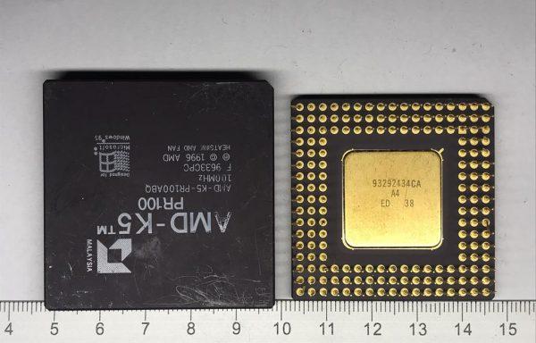 Процессор с двумя желтыми квадратами