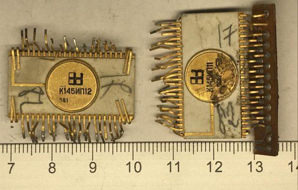 Микросхема К145 48ног б\у