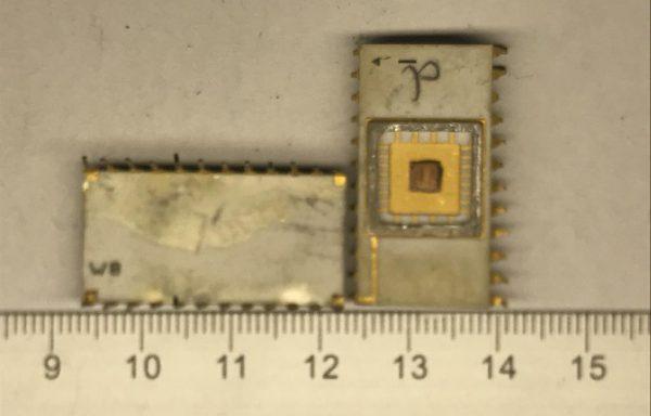 Микросхема РФ573 24 ноги б/у