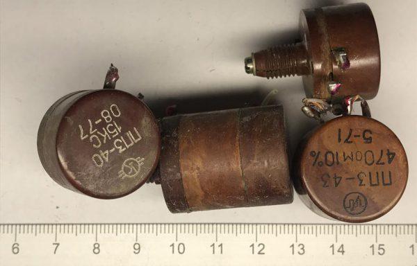 Резистор ПП3-40-43 с ромбом или до 12.81г