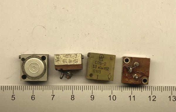 Резистор СП5-2