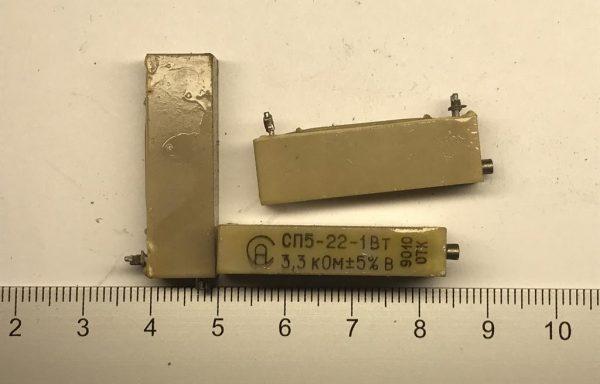 Резистор СП5-11,14,15,22,24 до 92г