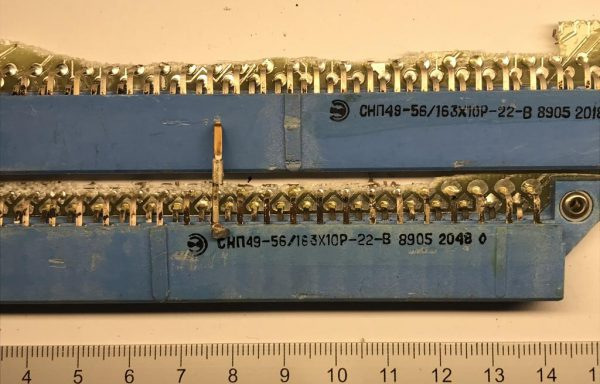 Разъем СНП49 Мокнутый вилка контакт
