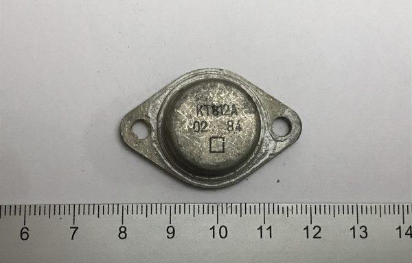 Транзистор КТ812 до 12,91г
