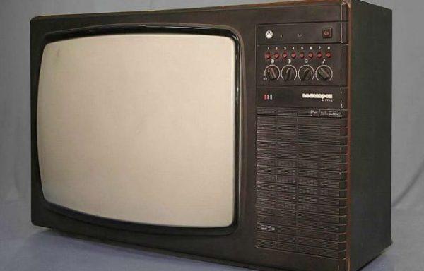 Телевизор СССР Электрон Цветной