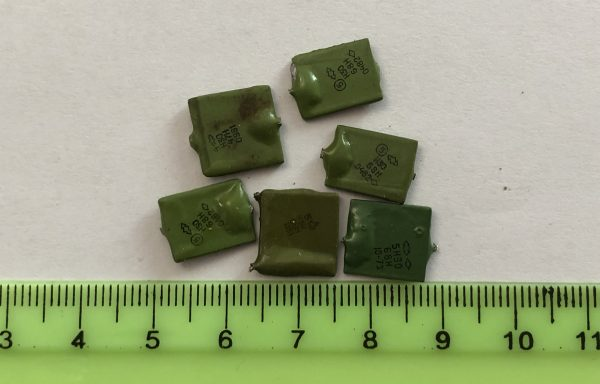 Км зелёные только 5Н30 68Н