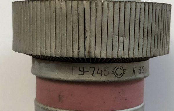Лампа ГУ-74Б б\у