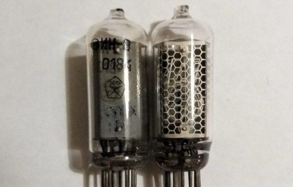 Лампа Ин-8 б\у